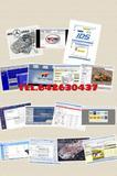 Pack completo manuales reparacion oficia - foto