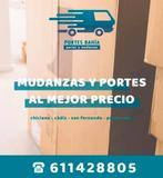 Portes Chiclana - foto