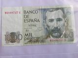 1000 PESETAS BENITO PEREZ GALDOS