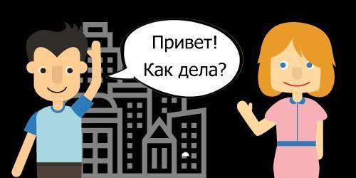 clases de Ruso  - foto 1