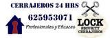 Cerrajero Urgente Algeciras - foto