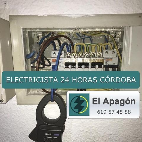 Electricista 24 horas Cordoba - foto 1