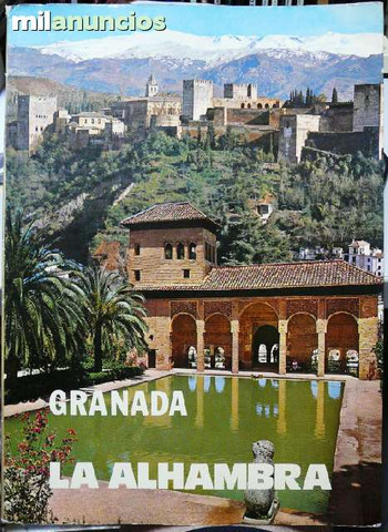 Granada. La Alhambra - foto 1