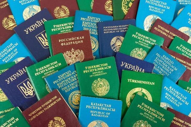 ExtranjerÍa nacionalidad - foto 1