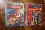 CHITO COMPLETA 19, Y 19 EXTRAS