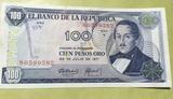 BILLETE CENIZO 100 PESOS COLOMBIA