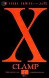 COLECCIóN MANGA DE CLAMP X / 1999