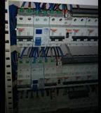 ELECTRICISTA.   EN. DOS. HERMANAS