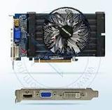 HD 6670 2GB