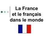 FRANCéS DELF, DALF