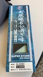 NANIWA SUPER STONE