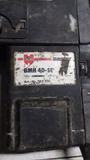 TALADRO PICADOR WURTH BMH 40 SE