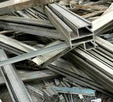 recogida de aluminio - foto