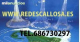 AHORRO ATARRAYAS DE 4M