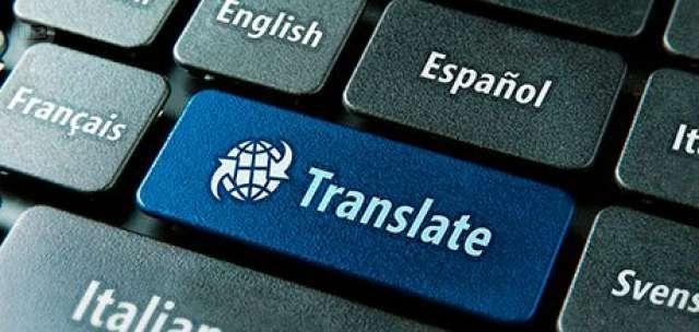 Traductor de Inglés y Francés - foto 1