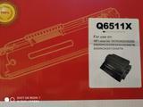 COMPATIBLE TONER Q6511X