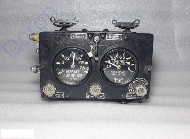 Regulador presión aire cabina IL76 URSS - foto 1