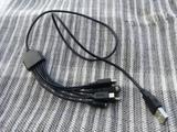 CABLE CARGADOR USB ADAPTADOR MóVIL PSP