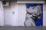 Graffiti Decoración Pintura Mural - foto