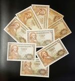 BILLETES 100 PESETAS 1948 BAYEU