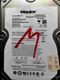 DISCO DURO INTERNO PC MAXTOR 500 GB