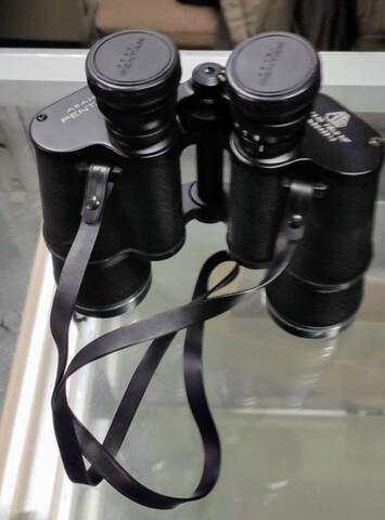 2 prismaticos binoculares Pentax + otro  - foto 1