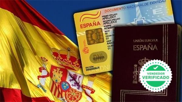 Abogado de extranjerÍa y nacionalidad - foto 1