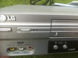 VHS REPRODUCTOR GRAVADOR LG LV4685