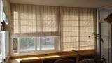 Lavado de cortinas - foto