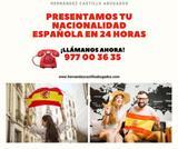 PRESENTAMOS TU NACIONALIDAD ESPAÑOLA