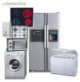 Reparación electrodomésticos (whatsapp) - foto