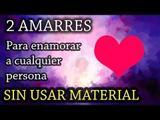AMARRES DE AMOR SIN MATERIAL 3209478656 - foto