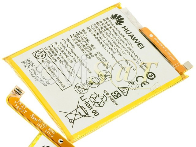 Bateria Huawei - foto 1