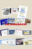 Soft estimación,diagnozis,reparacion - foto