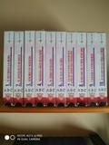 CINTAS VHS HISTORIA SEVILLA F.C.